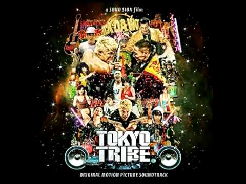[TOKYO TRIBE OST] The Notorious Bubba