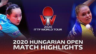 Маргарита Песоцкая vs Mima Ito | Hungarian Open 2020 (R16)