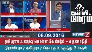 Controversy raised against Karunanithi's speech - Kelvi Neram | Social Debate Show
