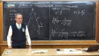 Урок 220. Задачи на напряженность электрического поля - 2