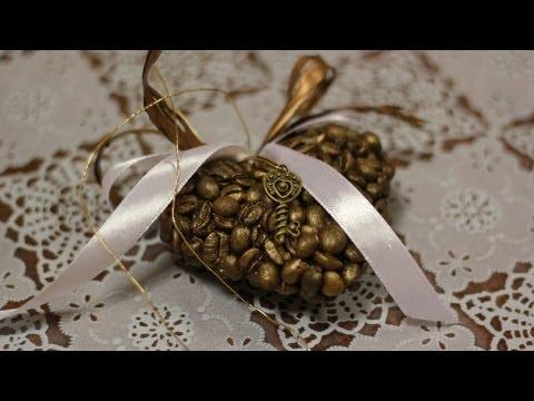 Сердце из кофейных зерен. Мастер-класс