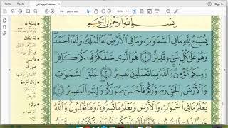 Video Eaalim Rahmatu -  Surah At-Taghabun  Ayat 1To3 download MP3, 3GP, MP4, WEBM, AVI, FLV September 2018