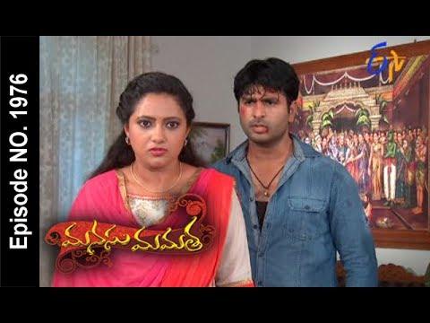 Manasu Mamata | 23rd May 2017 | Full Episode No 1976 | ETV Telugu