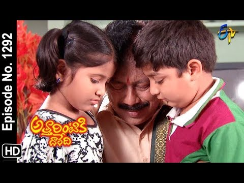 Attarintiki Daredi | 25th  December 2018 | Full Episode No 1292 | ETV Telugu