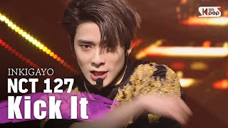 NCT127 - 영웅(Kick It) @인기가요 Inkigayo 20200322