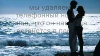 ролик о любви,посвящается любимому человеку(о любви., 2011-01-30T18:13:21.000Z)