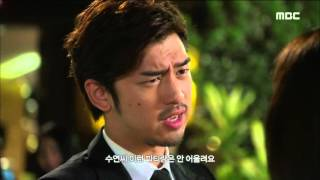 [Monster] 몬스터 ep.06 Chen Bolin invites Sung Yu-ri over to his room 20160412