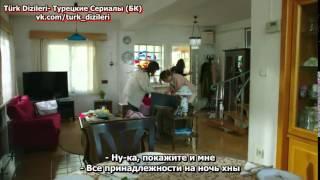Дела сердечные 26 серия с русскими субтитрами