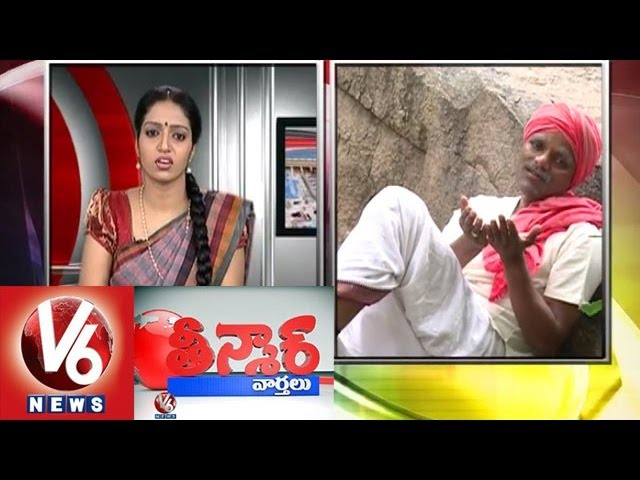Teenmaar News on TV ads with Mallanna Travel Video