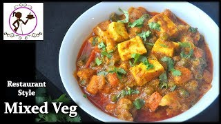 vegetable curry for appam