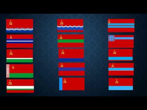 Песни на языках всех 15 республик СССР за 20 минут (флаги, гербы, фото)