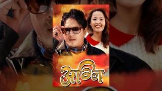 Nepali Movie – Aagni (2016) – Dilip Raimajhi, Jeevan Limbu, Rama Limbu