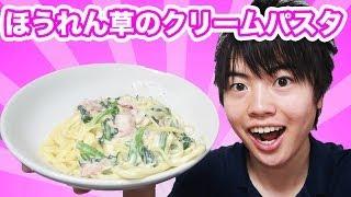 参考レシピはこちら http://bit.ly/1ptt27e ○MasuoTVチャンネル登録/ Su...