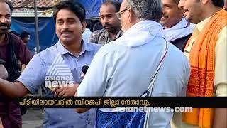 namajapa protest arrested bjp activist got bail
