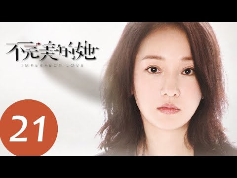 ENG SUB [Eternal Love of Dream] EP03——Starring: Dilraba Dilmurat, Gao Wei Guang from YouTube · Duration:  46 minutes 20 seconds