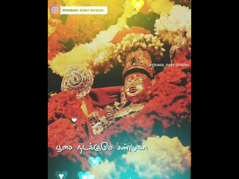 Murugan Song Whatsapp Status HD Tamil    Devotional Whatsapp Status Tamil HQ    Lord Murugan Songs