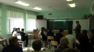 Урок биологии, Миляева_О.В., 2015