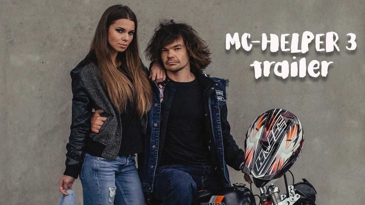 Mc Helper 3 Ilmaiseksi