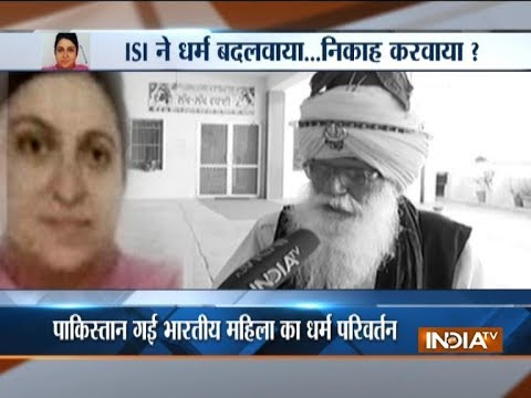 Punjab woman on pilgrimage converts to Islam in Pakistan