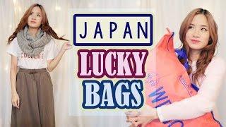 JAPANESE LUCKY BAGS セシルマクビー福袋 | WEGO福袋