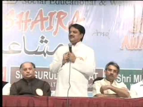 Former CM Shri Vilasrao Deshmukh speaking about Shri Kamat's efforts to get approvals and funding for infrastructure projects in Mumbai