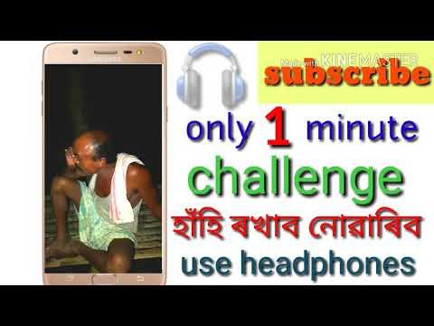 Funny Hindi talking.. funny assamese .... funny dubbing