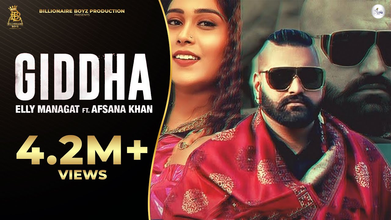 Giddha Lyrics