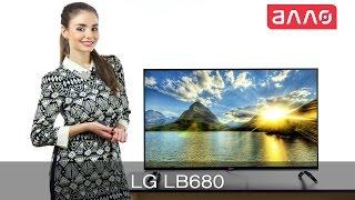 Видео-обзор телевизора LG LB680(Купить телевизор LG LB680 Вы можете, оформив заказ у нас на сайте: 1. LG 42LB680V ..., 2014-12-23T09:14:50.000Z)