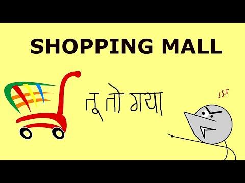 Angry parsh help! Shopping mall confused cutiyapa