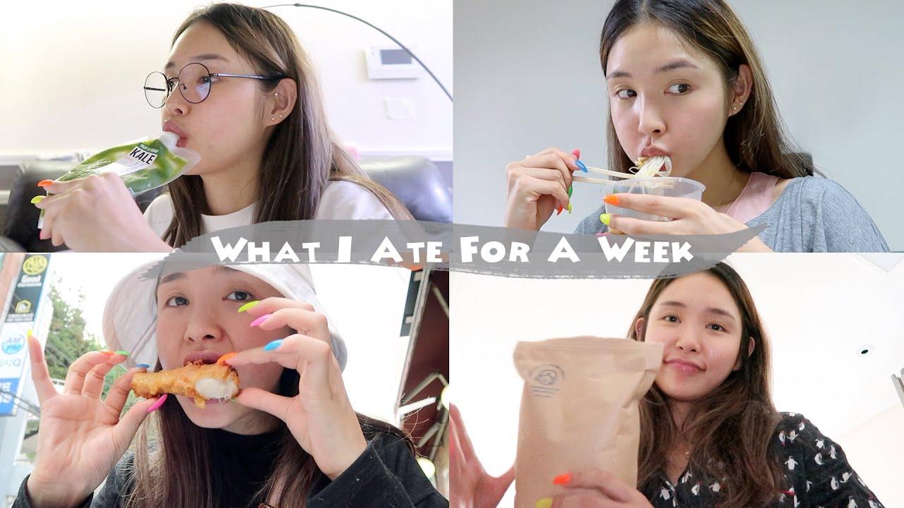 일주일 동안 먹은 것들 | 168cm 70kg → 51kg 유지어터의 식습관..? | 장이나 Jang E Na