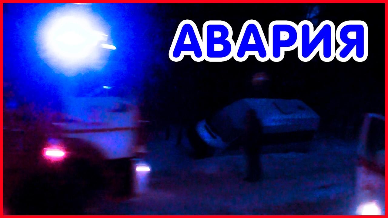 Авария 01.02.2017 - трасса Вичуга - Иваново, раннее утро.