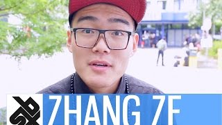 ZHANG ZE  |  Chinese Beatbox Champion