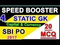 Static GK for SBI PO 2017