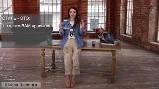 Что такое базовый гардероб?