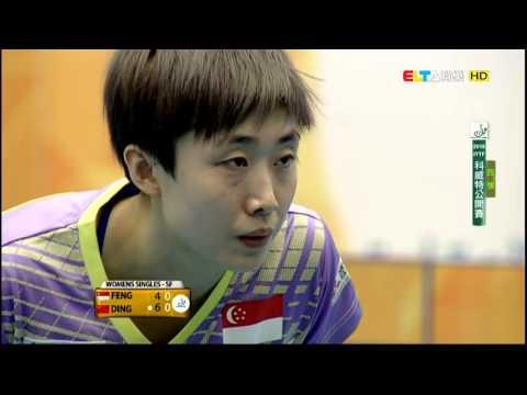 2016 Kuwait Open (WS-SF2) DING Ning - FENG Tianwei [HD] [Full Match/Chinese]