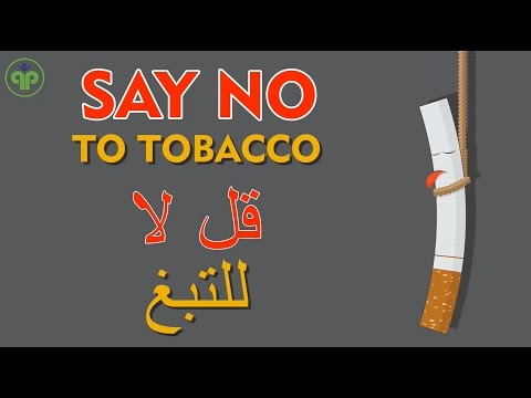 World NO SMOKING Day - May 31, 2016