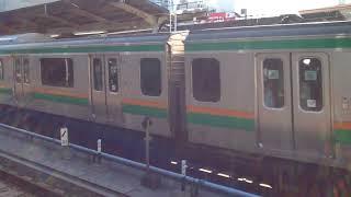 上野東京ラインE231系(15両編成)(動画シリーズ) thumbnail