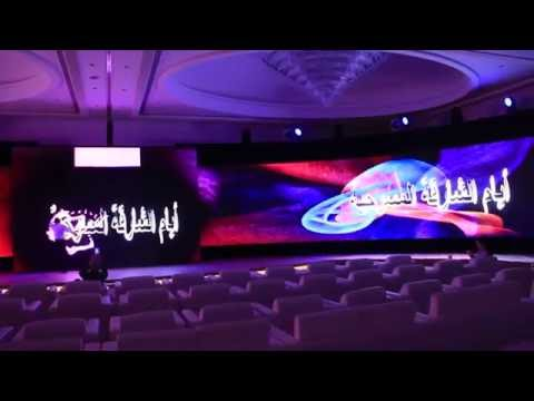 Conference Projection Mapping Shows – 3D & 4D Projection Map