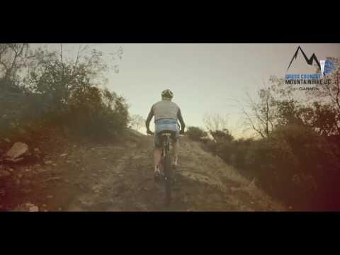 Cross Country Mountain Bike UC by Garmin 2017 - Teaser Oficial