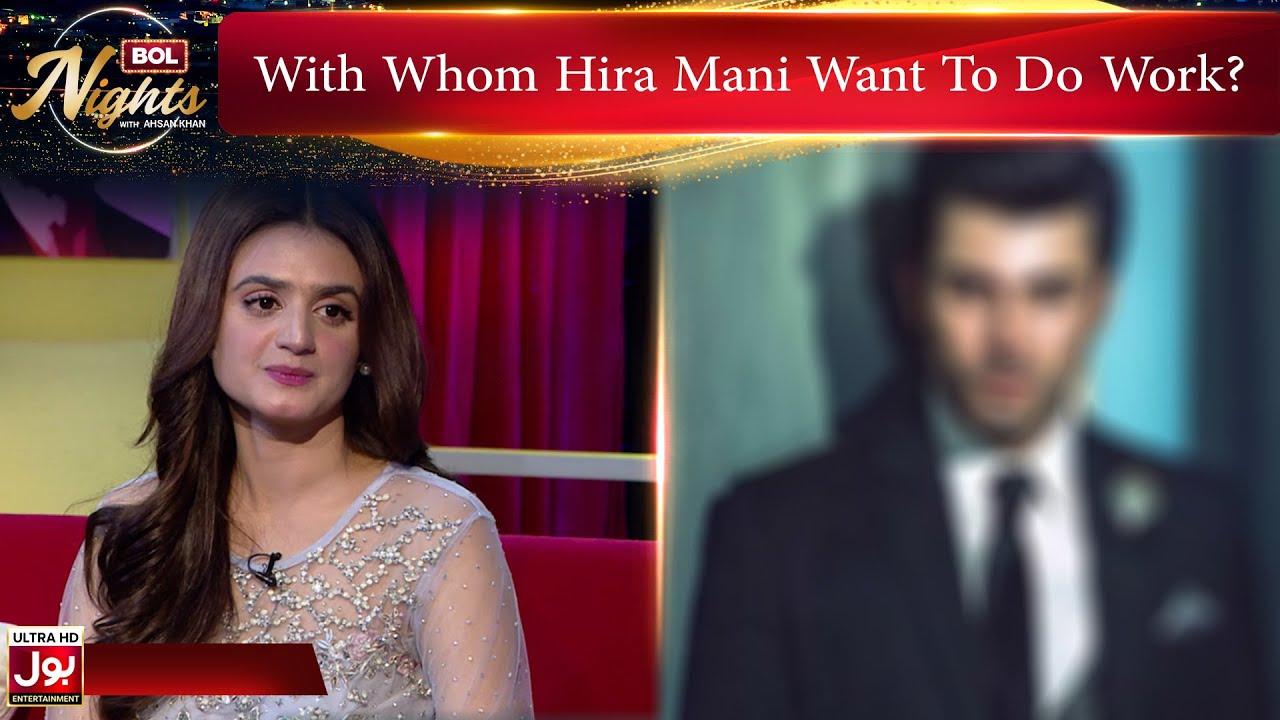 Hira Mani Ks Actor Kay Saath Kaam Krnay Ki Kwahish Rakhti Hein? | BOL  Nights With Ahsan Khan