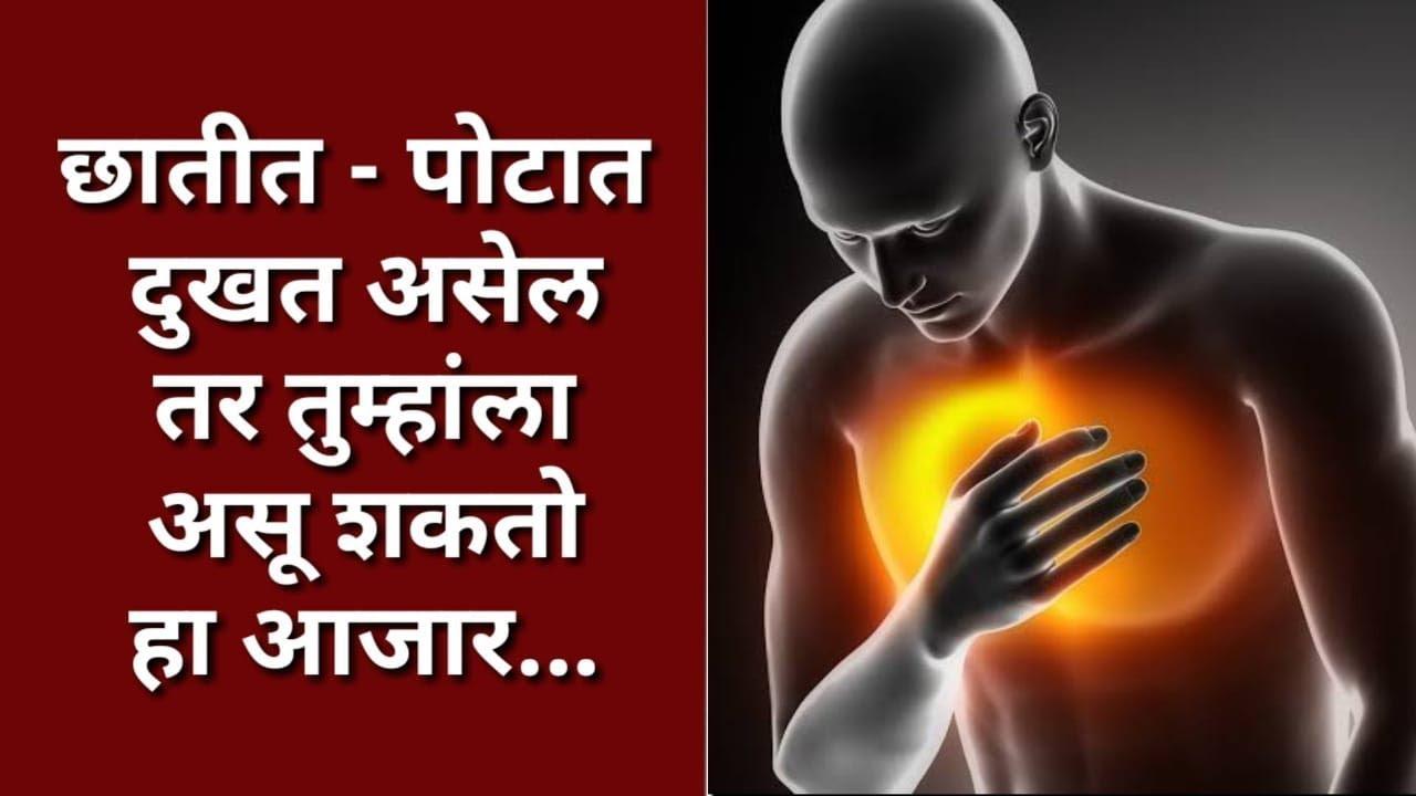 Basti -one of the best Ayurvedic Panchakarma Treatment for all