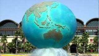 Aquasphere Plaza ~Day