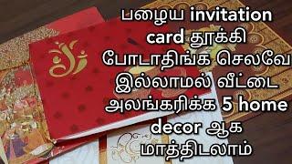 5 Home Decor using Old Invitation card/பழைய invitation card-ல் செலவே இல்லாமல் 5 home decor ideas