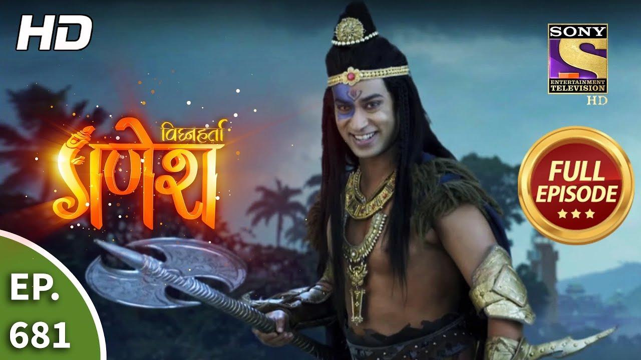 Download Vighnaharta Ganesh - Ep 681 - Full Episode - 31st March, 2020