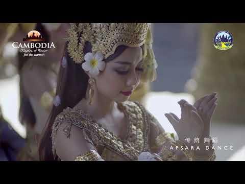 cambodia-tourism-video-clip-in-cnn-(chinese-sub-title)