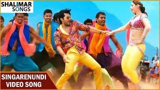 Singarenundi video song || racha movie || ram charan teja, tamanna || shalimar songs