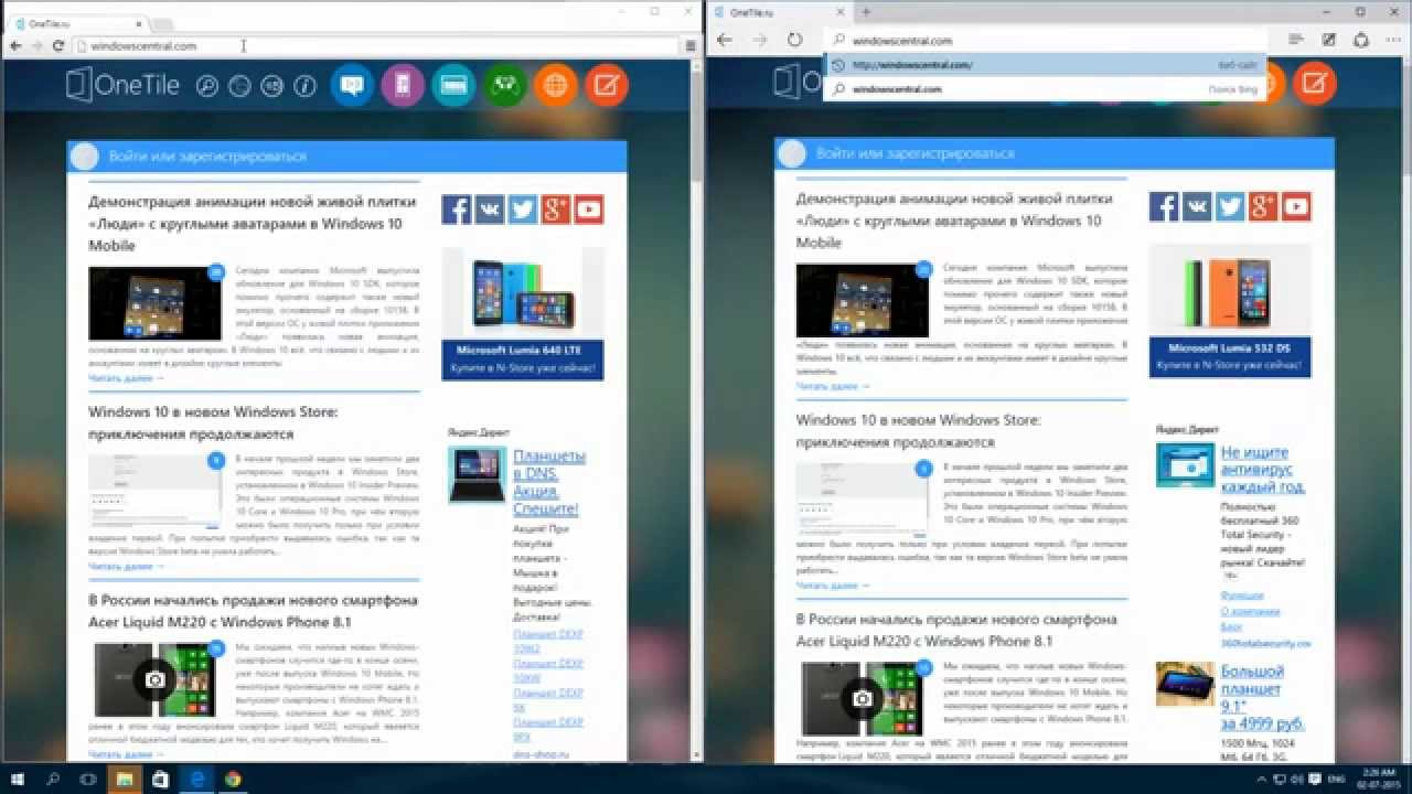 how to get mircosoft edge to request for mobile page