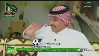 فيديو .. #طارق_النوفل يفتح النار على #أحمد_عيد