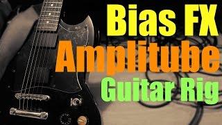 Как запустить/настроить Bias FX, Guitar Rig, Amplitube в Cubase, Reaper!