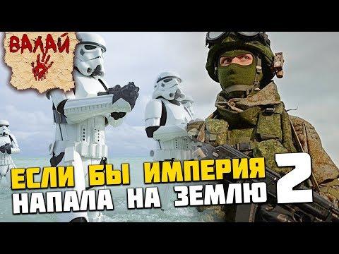 Звездные войны 6 эпизодов Star Wars скачать торрент